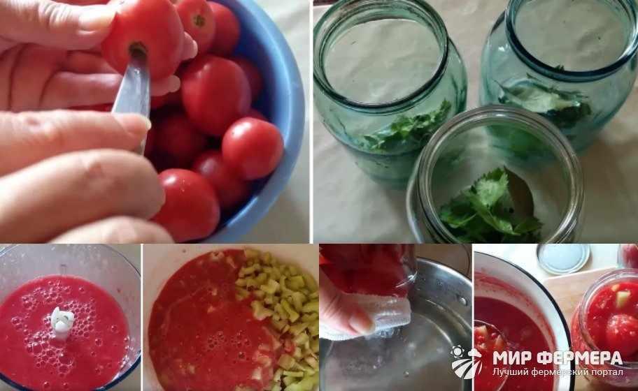 Помидоры в собственном соку с томатной пастой