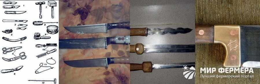 Ножи для забоя баранов и овец