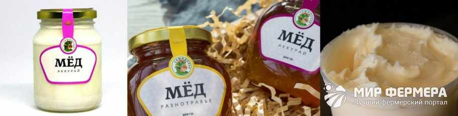 Настоящий аккураевый мед