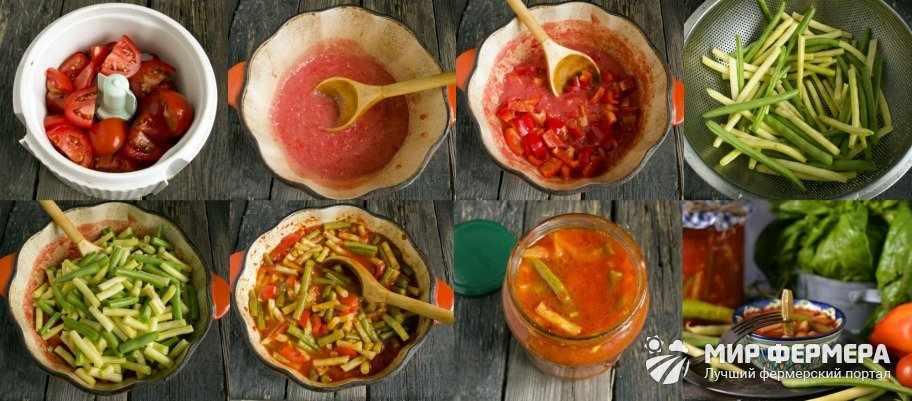Салат из помидоров и фасоли на зиму