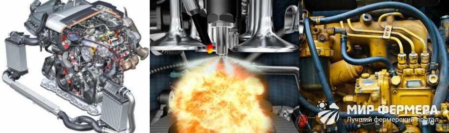 Функции дизельного двигателя