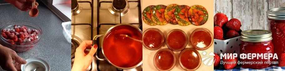 Как приготовить варенье из клубники