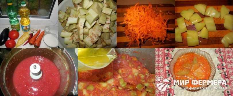 Салат из помидоров и баклажан на зиму