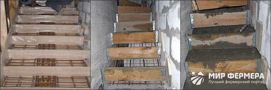 Лестница в погреб из бетона