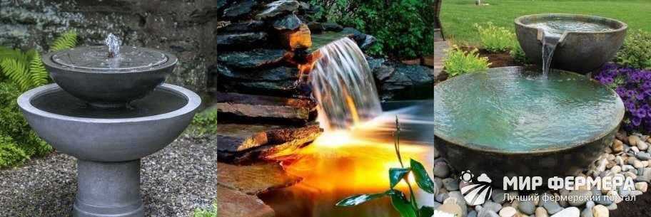 Типы садовых фонтанов