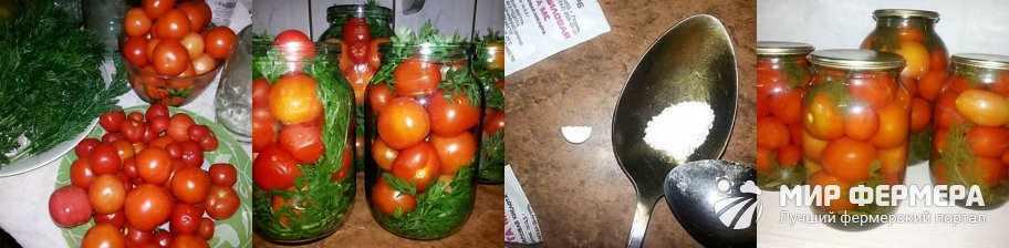 Помидоры с морковной ботвой рецепт