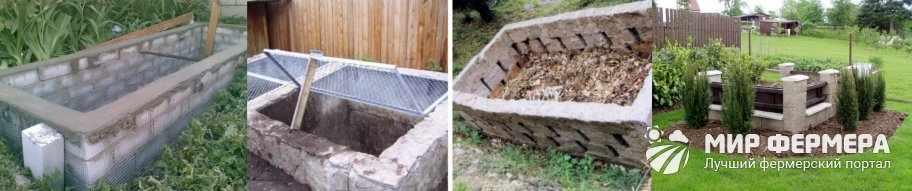 Компостная яма из бетона