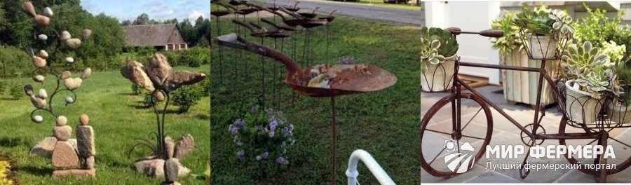 Садовый декор из металла
