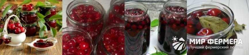 Красная консервированная черешня