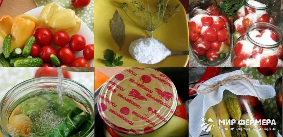 Ассорти из огурцов и помидоров