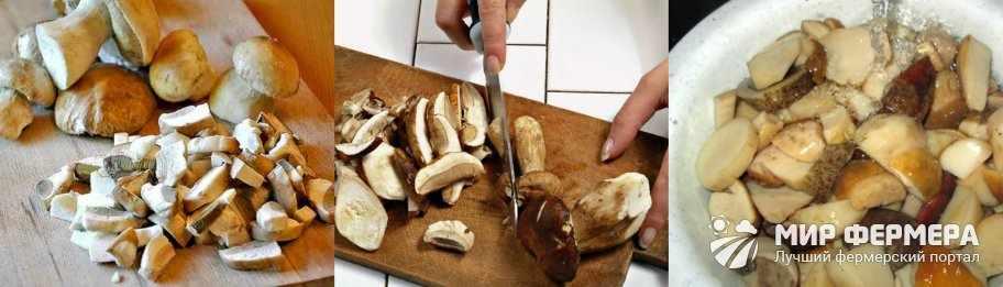 Подготовка грибов к маринованию