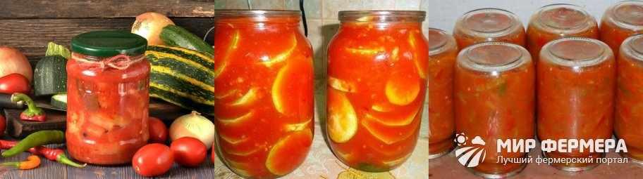 Патиссоны в томатном соке
