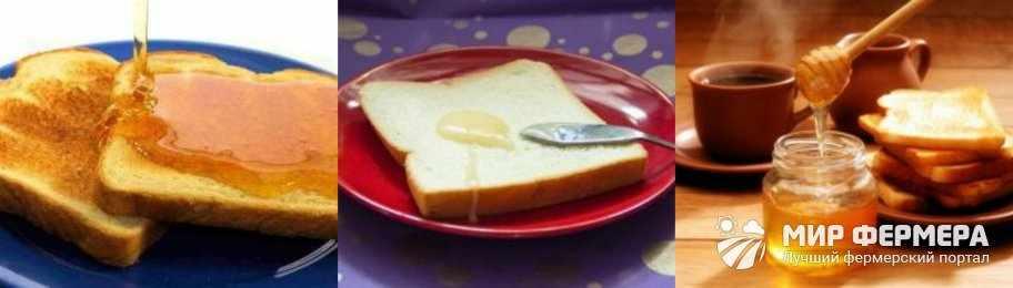 Как проверить натуральность меда хлебом