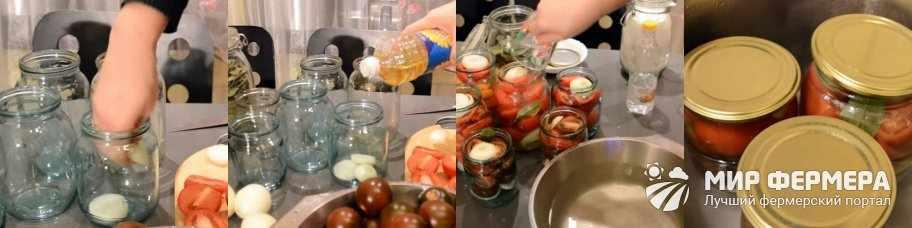 Классические помидоры с луком