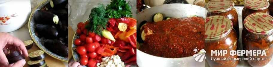 Салат Кобра из баклажанов рецепт