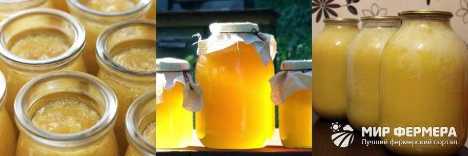 Как растопить мед возле батареи