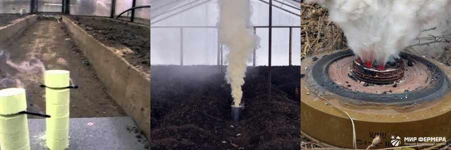 Дезинфекция теплицы газом