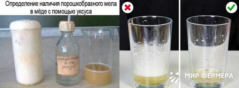 Проверка натуральности меда уксусом