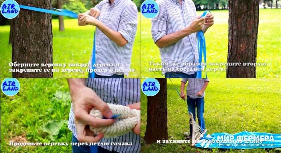 Как повесить гамак