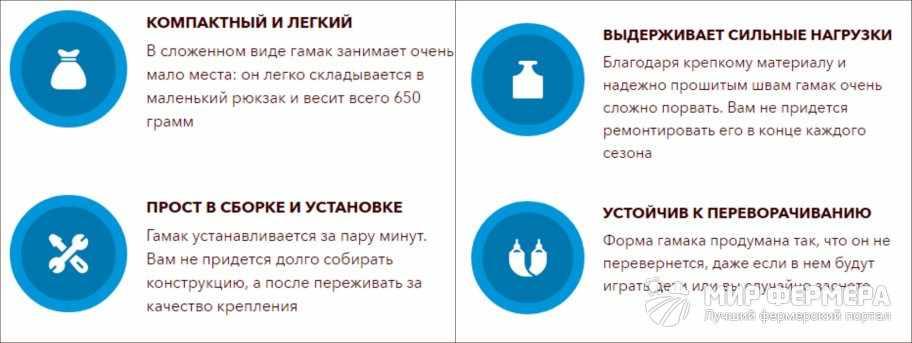 Гамак AirLand характеристики