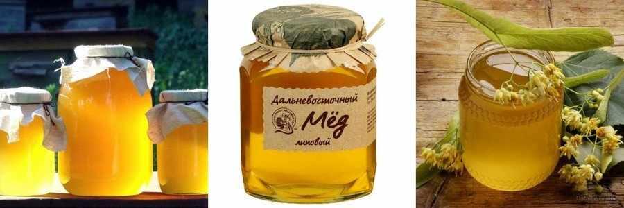 Дальневосточный мед фото