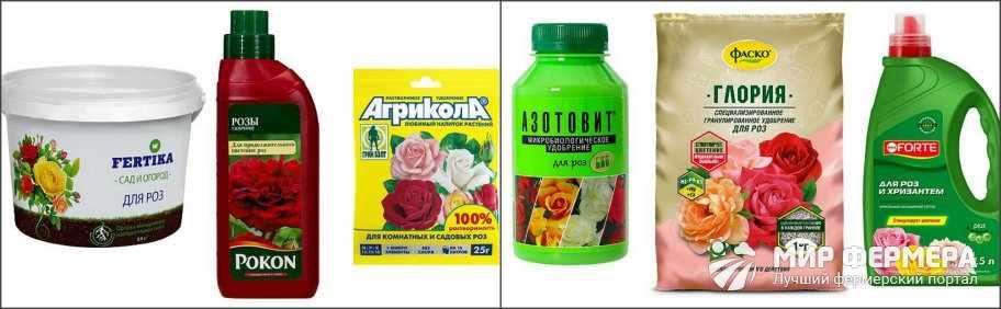 Комплексные удобрения для роз