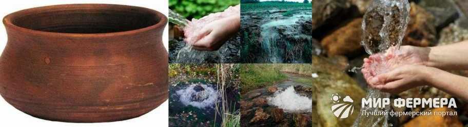 Как найти воду с помощью соли