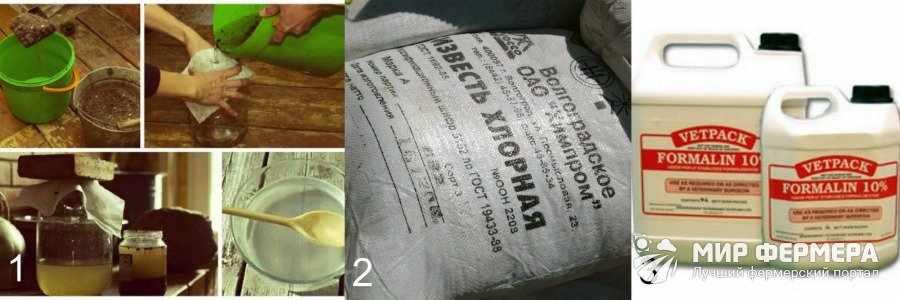 Химическая дезинфекция пчелиных ульев