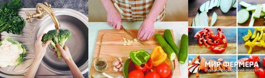 Как подготовить овощи к консервации
