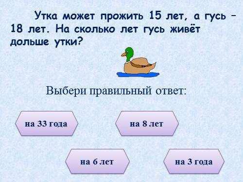 rieshieniie_zadach_5