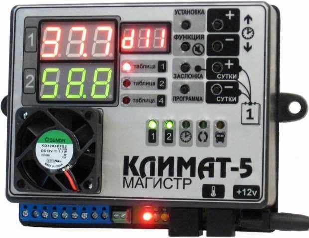 Терморегулятор цифровой Климат