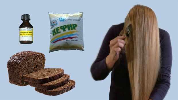 Маска для волос из ржаного хлеба