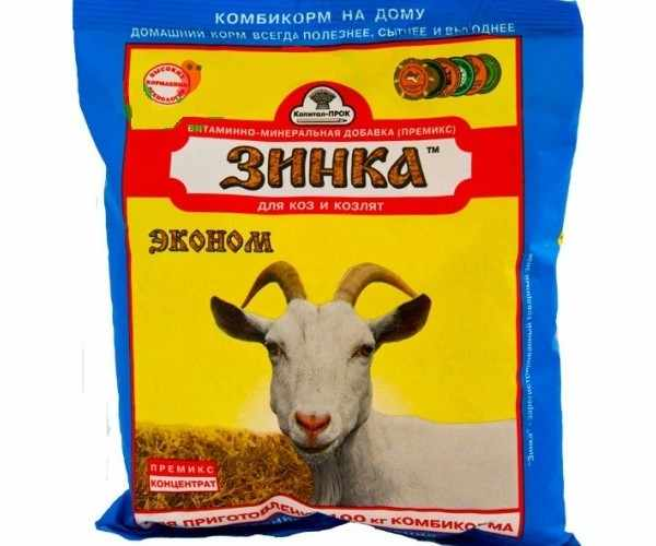 Корм Зинка для лактирующих коз