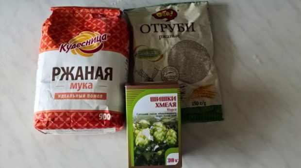 Ингредиенты для закваски на хмелю