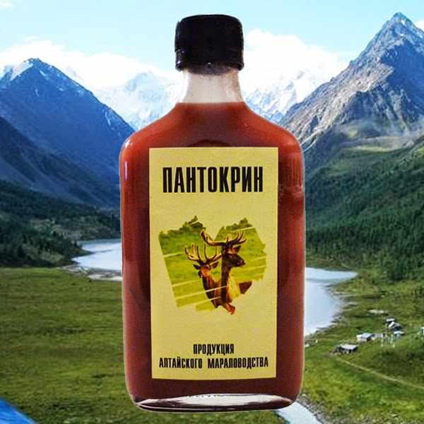 Пантокрин - вытяжка из пант