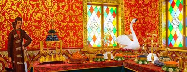 Выставка Царский пир