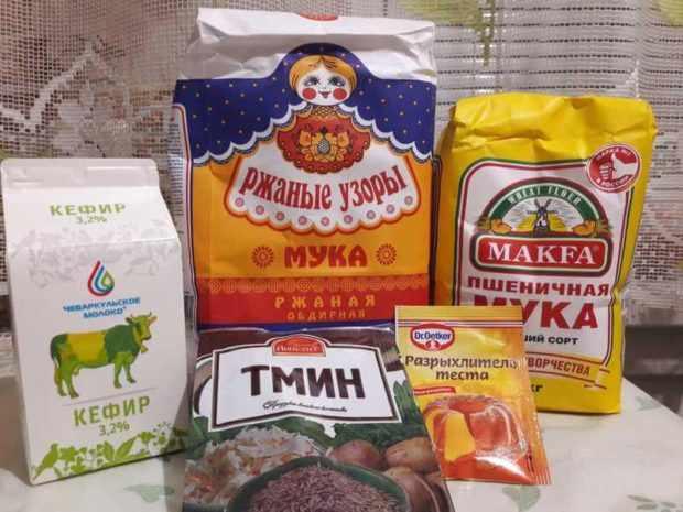 Ингредиенты на хлеб с тмином