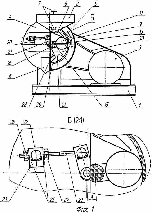 Конструкция плющилки - чертеж
