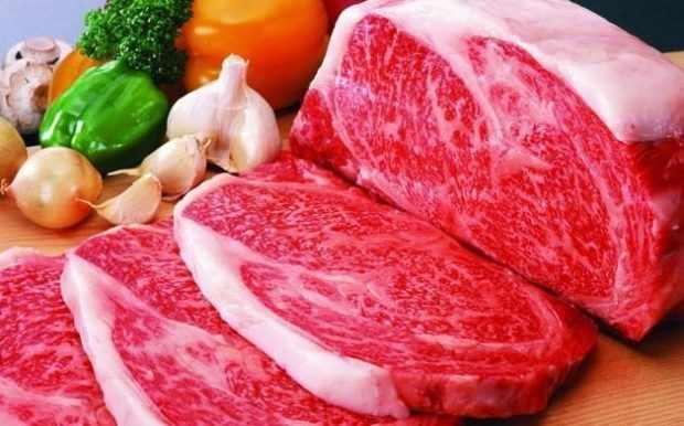 Мясо бычков