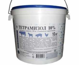 Препарат Тетрамизол 10